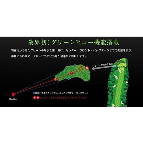 ショットナビ(Shot Navi) ショットナビ ネオ2 ライト NEO2 Lite SN-NEO2Lite 【防水】IPX4準拠 【電源】リチウムイオンバ|finance-inovation|03