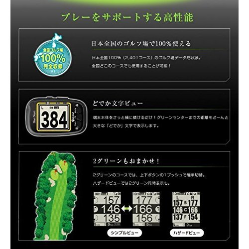 ショットナビ(Shot Navi) ショットナビ ネオ2 ライト NEO2 Lite SN-NEO2Lite 【防水】IPX4準拠 【電源】リチウムイオンバ|finance-inovation|04