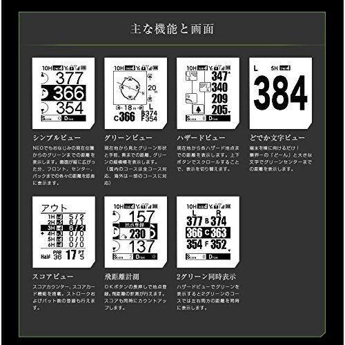 ショットナビ(Shot Navi) ショットナビ ネオ2 ライト NEO2 Lite SN-NEO2Lite 【防水】IPX4準拠 【電源】リチウムイオンバ|finance-inovation|06
