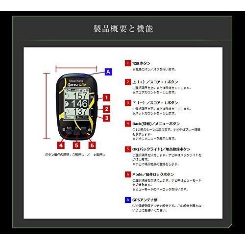 ショットナビ(Shot Navi) ショットナビ ネオ2 ライト NEO2 Lite SN-NEO2Lite 【防水】IPX4準拠 【電源】リチウムイオンバ|finance-inovation|07