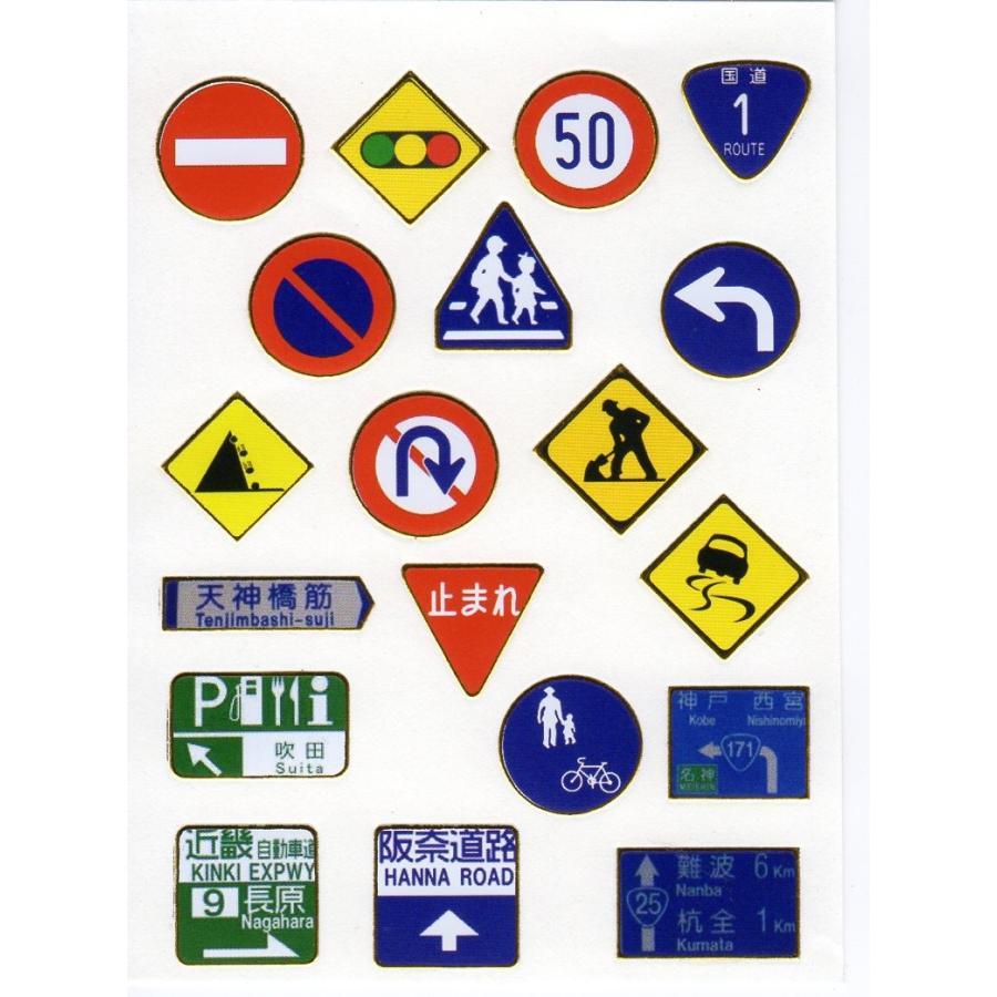 キラキラシール(道路標識) :KKS-003:FIND Corp. - 通販 - Yahoo ...