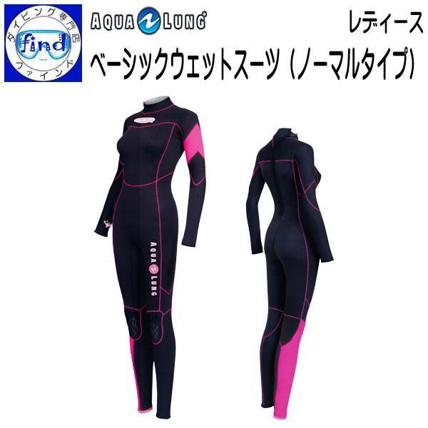 【最安値】 ウェットスーツ BSW200 レディース ベーシックウエットスーツ(ノーマル) 5mm ワンピース 既製サイズ 女性サイズ, PARTS LINE 24 2ec0b5e6