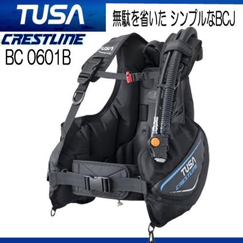 新作からSALEアイテム等お得な商品満載 TUSA(ツサ) TUSA(ツサ) BC0601B BCD クレストライン(BCJ 0601) CRESTLINE ダイビング 重器材 0601) BC0601B BCD 限定品, 【WEB限定】:460c74db --- airmodconsu.dominiotemporario.com