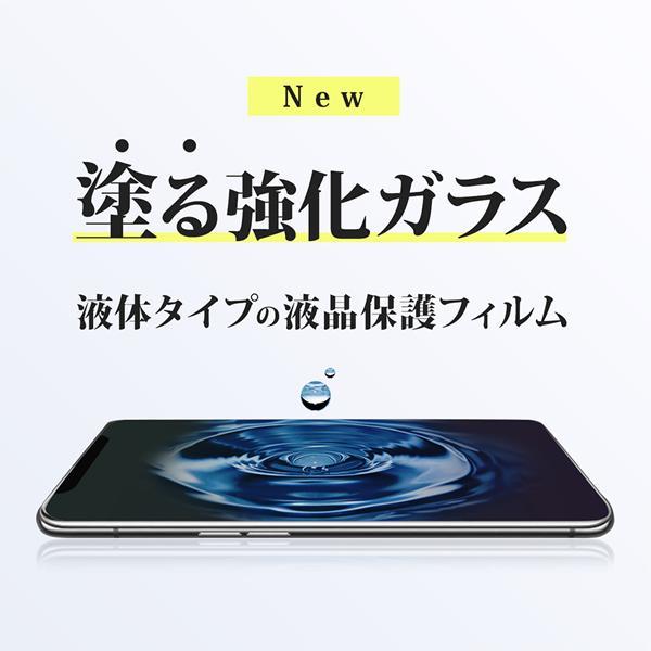リキッドハック 5ml (メール便送料無料) ガラスフィルム 5年持続 硬化ガラスコーティング剤 LIQUID_hack 10H iPhone スマホ Android Galaxy Xperia Applewatch findit 02