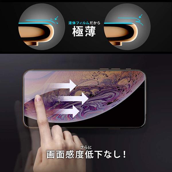 リキッドハック 5ml (メール便送料無料) ガラスフィルム 5年持続 硬化ガラスコーティング剤 LIQUID_hack 10H iPhone スマホ Android Galaxy Xperia Applewatch findit 10