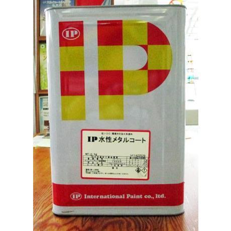 IP水性メタルコート 艶有シルバー 15kg(インターナショナルペイント)