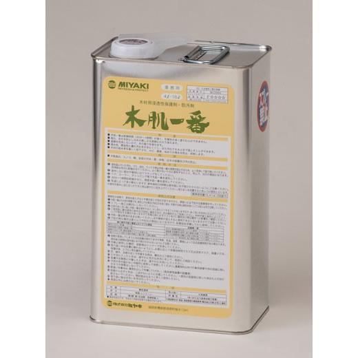 ミヤキ 木肌一番 4L(木材用浸透性保護剤、防汚剤)