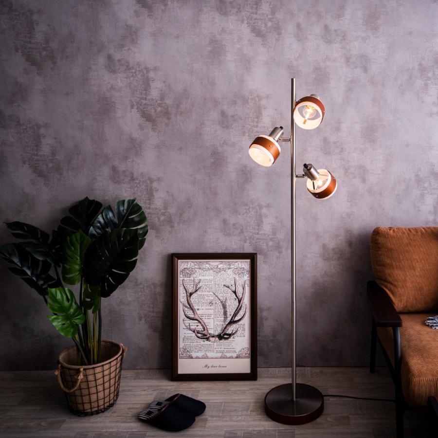 フロアー スタンド 木製 フロア ランプ 3灯 おしゃれ スポット 電球色 エジソン 電球 付 LED対応 ナイト ライト 間接 照明 器具 リビング かっこいい Nimos NKF finekagu 12