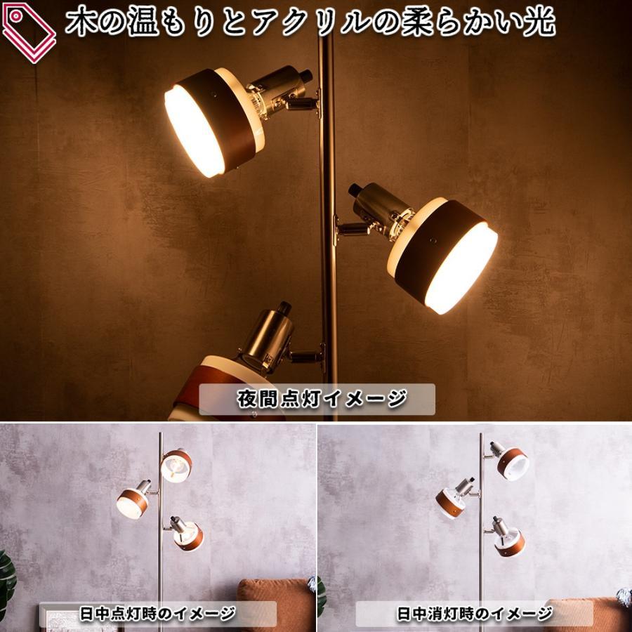 フロアー スタンド 木製 フロア ランプ 3灯 おしゃれ スポット 電球色 エジソン 電球 付 LED対応 ナイト ライト 間接 照明 器具 リビング かっこいい Nimos NKF finekagu 04