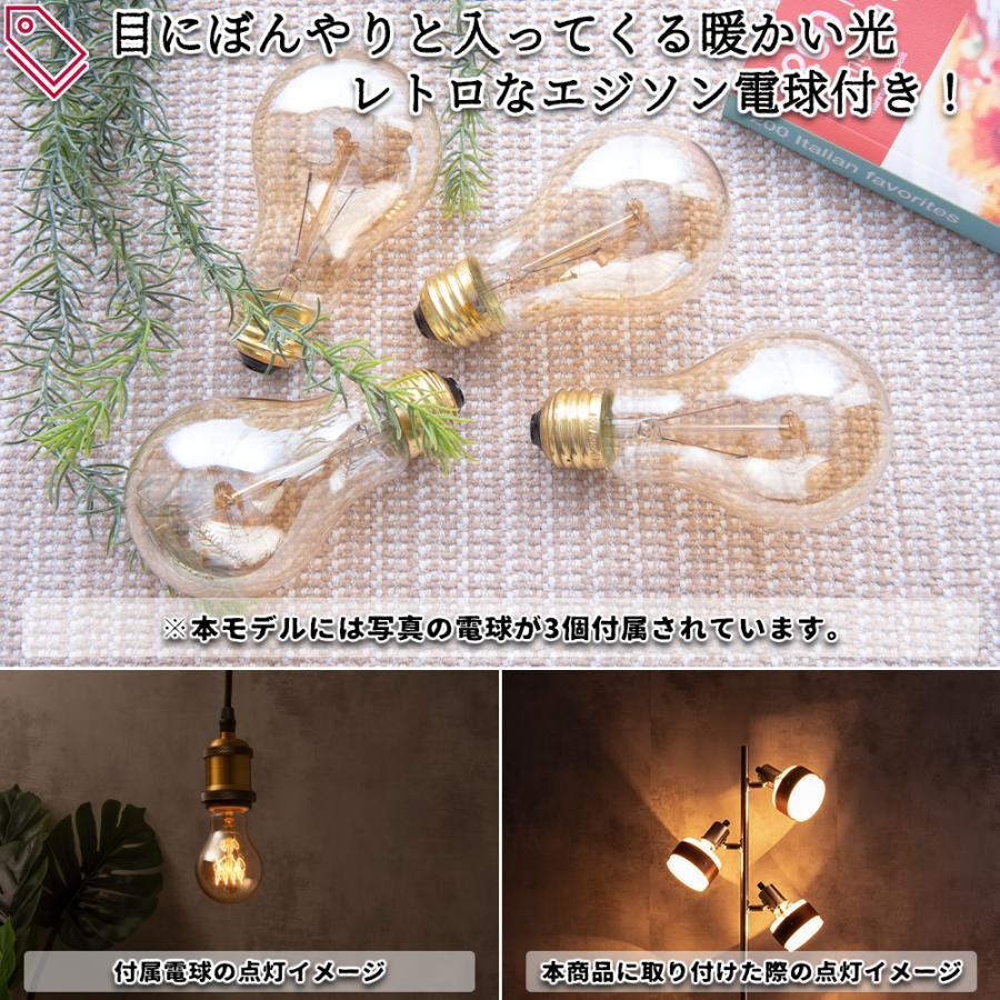 フロアー スタンド 木製 フロア ランプ 3灯 おしゃれ スポット 電球色 エジソン 電球 付 LED対応 ナイト ライト 間接 照明 器具 リビング かっこいい Nimos NKF finekagu 06