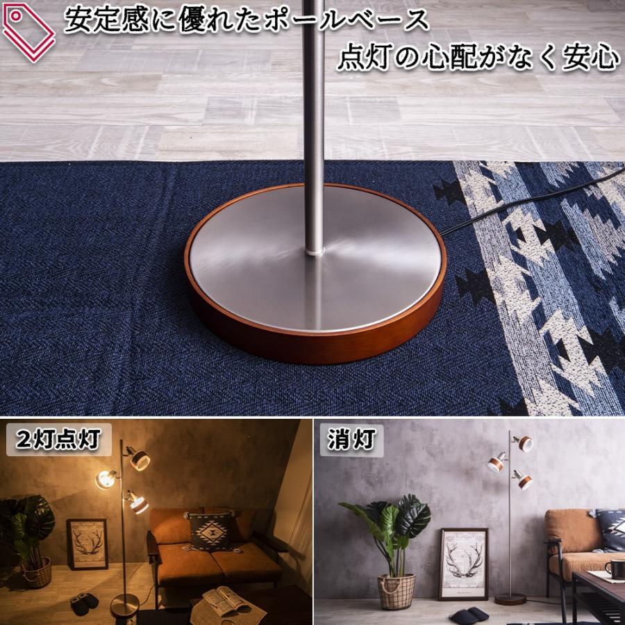 フロアー スタンド 木製 フロア ランプ 3灯 おしゃれ スポット 電球色 エジソン 電球 付 LED対応 ナイト ライト 間接 照明 器具 リビング かっこいい Nimos NKF finekagu 09