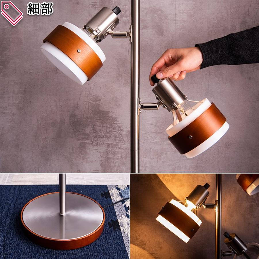 フロアー スタンド 木製 フロア ランプ 3灯 おしゃれ スポット 電球色 エジソン 電球 付 LED対応 ナイト ライト 間接 照明 器具 リビング かっこいい Nimos NKF finekagu 10