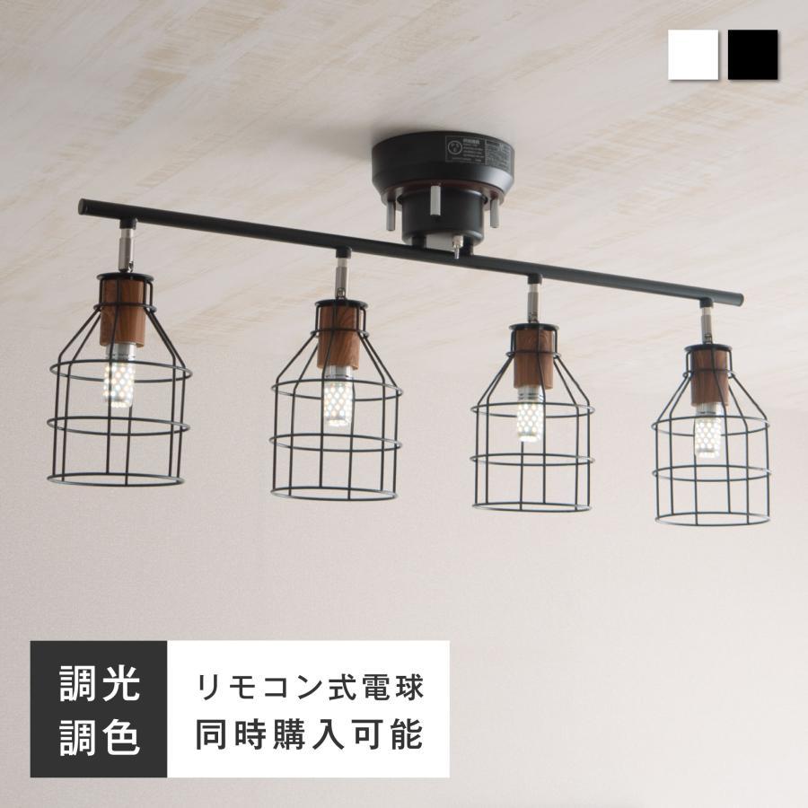 シーリングライト 4灯 リモコン付き 調光 調色 スポット 6畳 8畳 おしゃれ 電球色 LED 電球 付 天井 照明 器具 モダン かっこいい カフェ 寝室 Verona+|finekagu