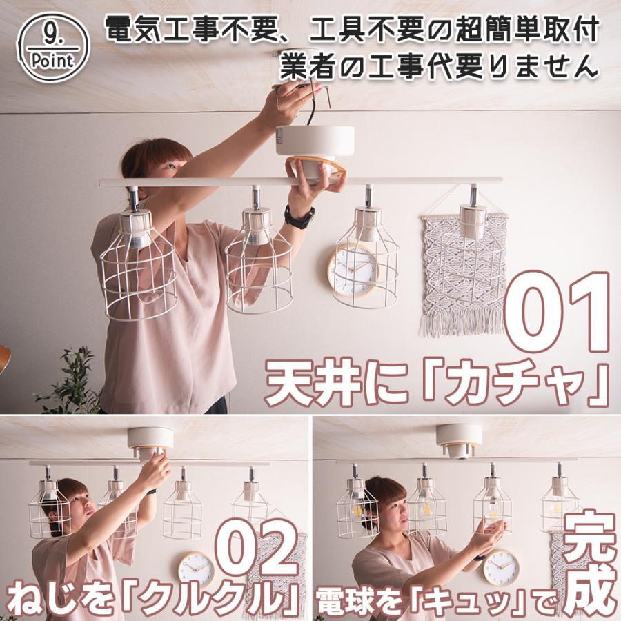 シーリングライト 4灯 リモコン付き 調光 調色 スポット 6畳 8畳 おしゃれ 電球色 LED 電球 付 天井 照明 器具 モダン かっこいい カフェ 寝室 Verona+|finekagu|12