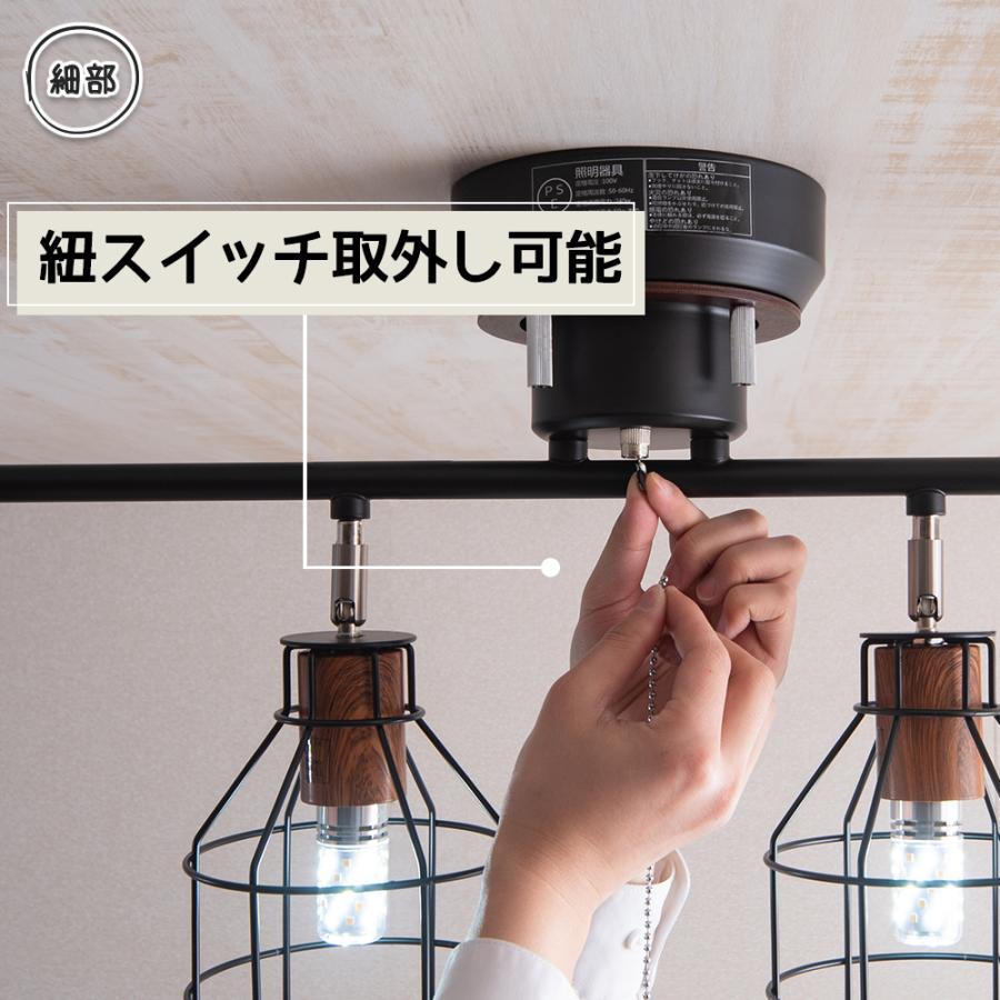 シーリングライト 4灯 リモコン付き 調光 調色 スポット 6畳 8畳 おしゃれ 電球色 LED 電球 付 天井 照明 器具 モダン かっこいい カフェ 寝室 Verona+|finekagu|13