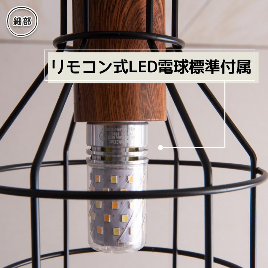 シーリングライト 4灯 リモコン付き 調光 調色 スポット 6畳 8畳 おしゃれ 電球色 LED 電球 付 天井 照明 器具 モダン かっこいい カフェ 寝室 Verona+|finekagu|14