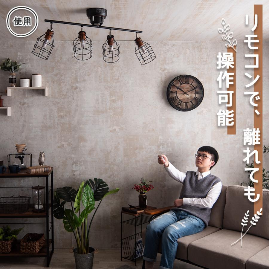 シーリングライト 4灯 リモコン付き 調光 調色 スポット 6畳 8畳 おしゃれ 電球色 LED 電球 付 天井 照明 器具 モダン かっこいい カフェ 寝室 Verona+|finekagu|15