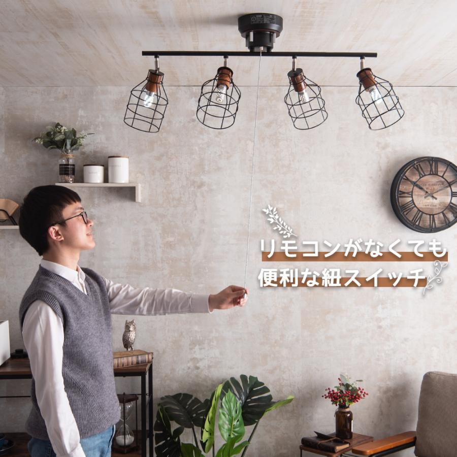 シーリングライト 4灯 リモコン付き 調光 調色 スポット 6畳 8畳 おしゃれ 電球色 LED 電球 付 天井 照明 器具 モダン かっこいい カフェ 寝室 Verona+|finekagu|16