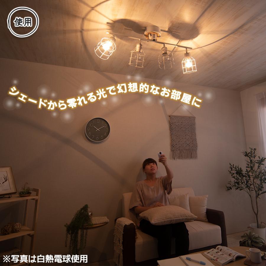 シーリングライト 4灯 リモコン付き 調光 調色 スポット 6畳 8畳 おしゃれ 電球色 LED 電球 付 天井 照明 器具 モダン かっこいい カフェ 寝室 Verona+|finekagu|18