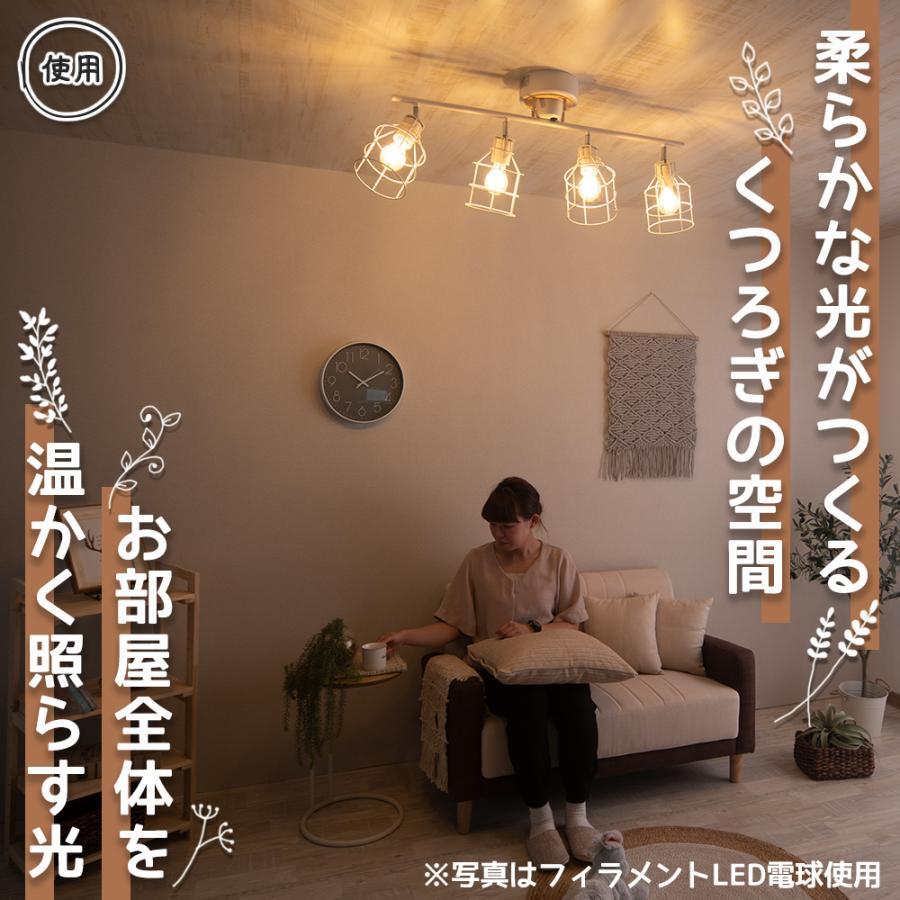 シーリングライト 4灯 リモコン付き 調光 調色 スポット 6畳 8畳 おしゃれ 電球色 LED 電球 付 天井 照明 器具 モダン かっこいい カフェ 寝室 Verona+|finekagu|19