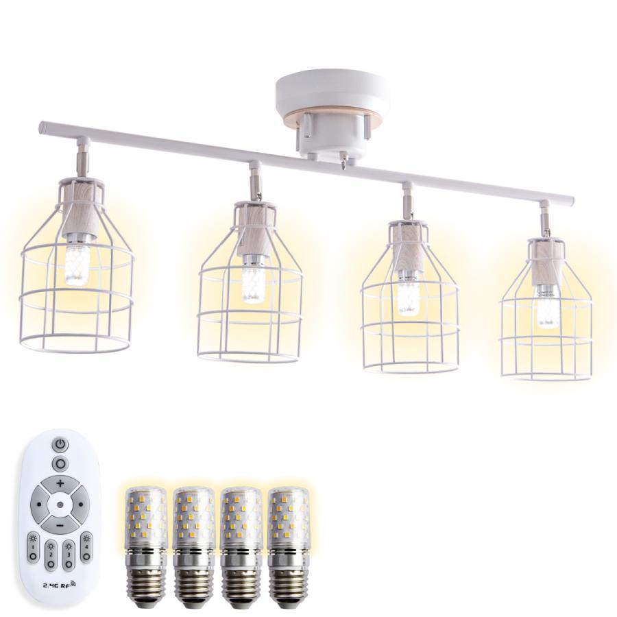 シーリングライト 4灯 リモコン付き 調光 調色 スポット 6畳 8畳 おしゃれ 電球色 LED 電球 付 天井 照明 器具 モダン かっこいい カフェ 寝室 Verona+|finekagu|20