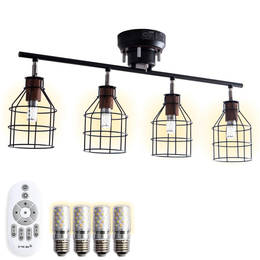 シーリングライト 4灯 リモコン付き 調光 調色 スポット 6畳 8畳 おしゃれ 電球色 LED 電球 付 天井 照明 器具 モダン かっこいい カフェ 寝室 Verona+|finekagu|21