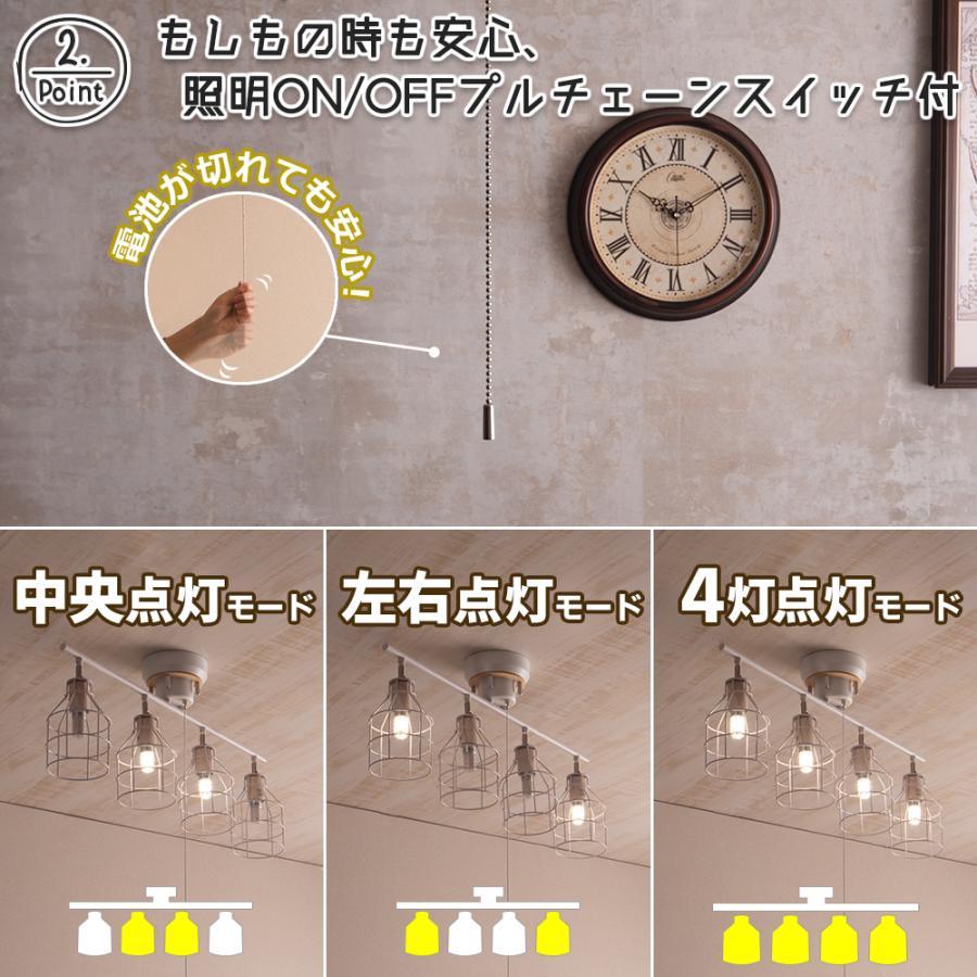 シーリングライト 4灯 リモコン付き 調光 調色 スポット 6畳 8畳 おしゃれ 電球色 LED 電球 付 天井 照明 器具 モダン かっこいい カフェ 寝室 Verona+|finekagu|05