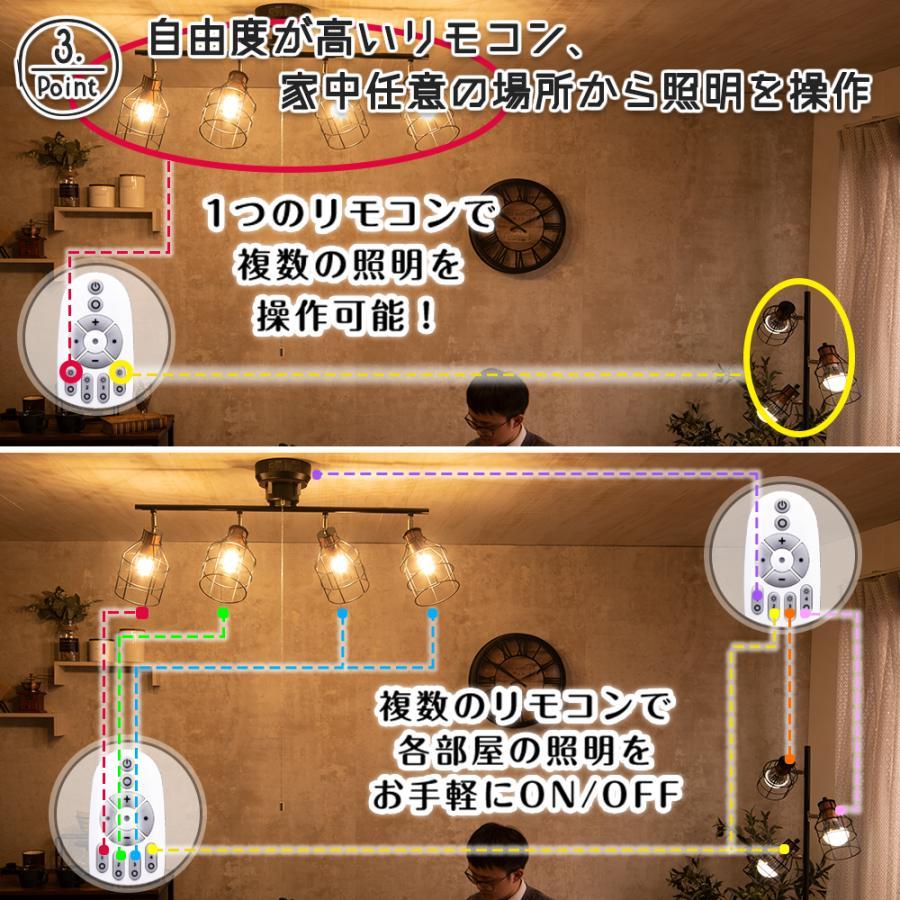 シーリングライト 4灯 リモコン付き 調光 調色 スポット 6畳 8畳 おしゃれ 電球色 LED 電球 付 天井 照明 器具 モダン かっこいい カフェ 寝室 Verona+|finekagu|06