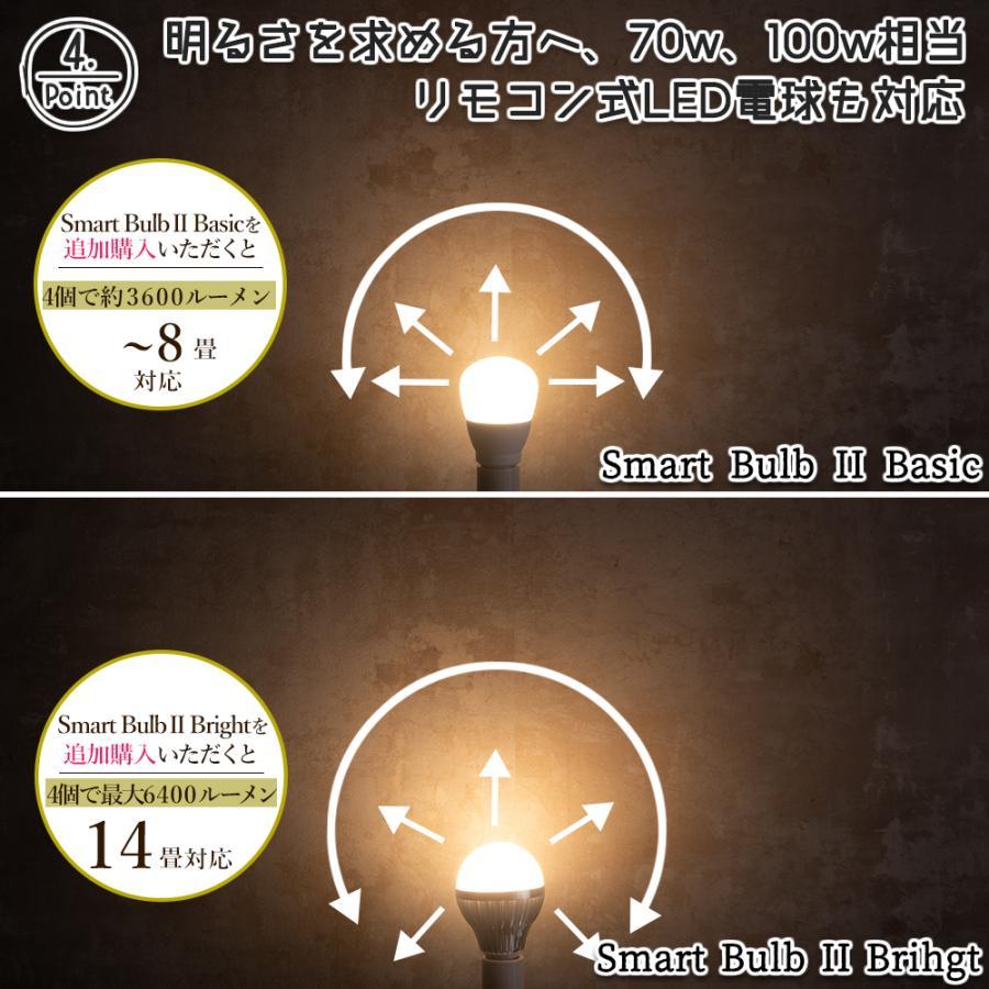 シーリングライト 4灯 リモコン付き 調光 調色 スポット 6畳 8畳 おしゃれ 電球色 LED 電球 付 天井 照明 器具 モダン かっこいい カフェ 寝室 Verona+|finekagu|07