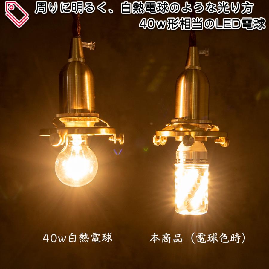 LED 電球 口金 E26 E17 40w 相当 リモコン 式 調光 調色 6w 500ルーメン 常夜灯 タイマー 記憶機能付き Smart Bulb II Corn【電球1個(リモコン別売り)】|finekagu|03