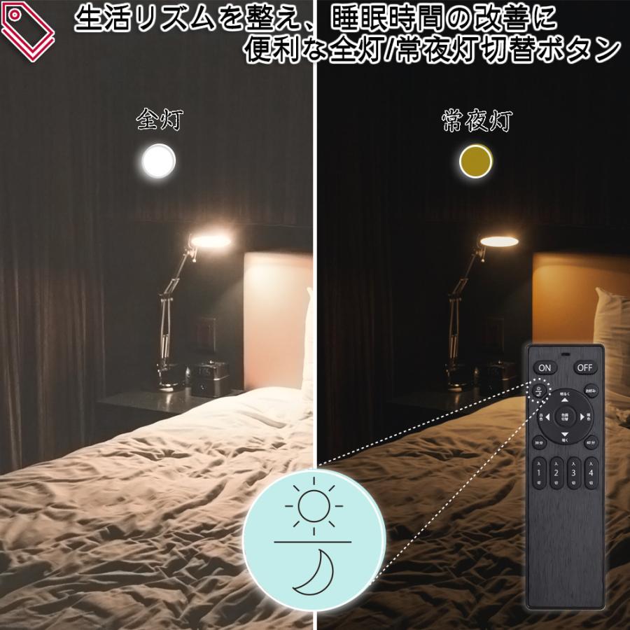 LED 電球 口金 E26 E17 40w 相当 リモコン 式 調光 調色 6w 500ルーメン 常夜灯 タイマー 記憶機能付き Smart Bulb II Corn【電球1個(リモコン別売り)】|finekagu|06