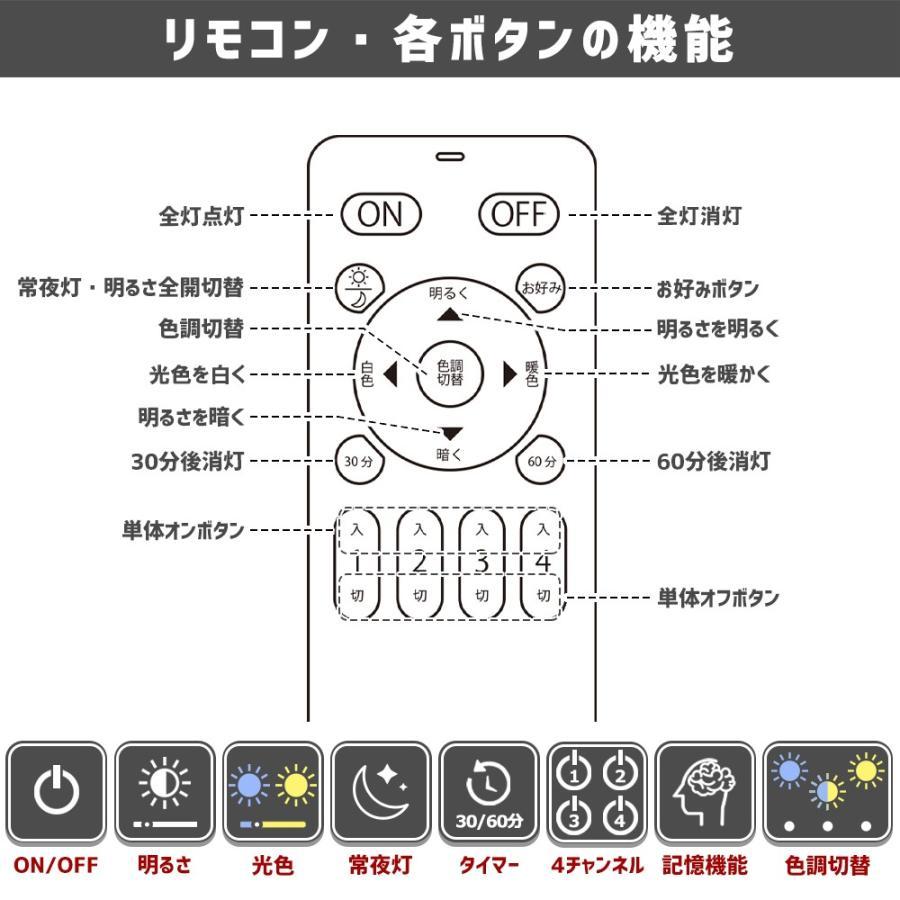 LED 電球 口金 E26 100w 相当 リモコン 式 調光 調色 15w 1600ルーメン 常夜灯 タイマー 記憶機能付き Smart Bulb II Bright【電球1個(リモコン別売り)】|finekagu|12