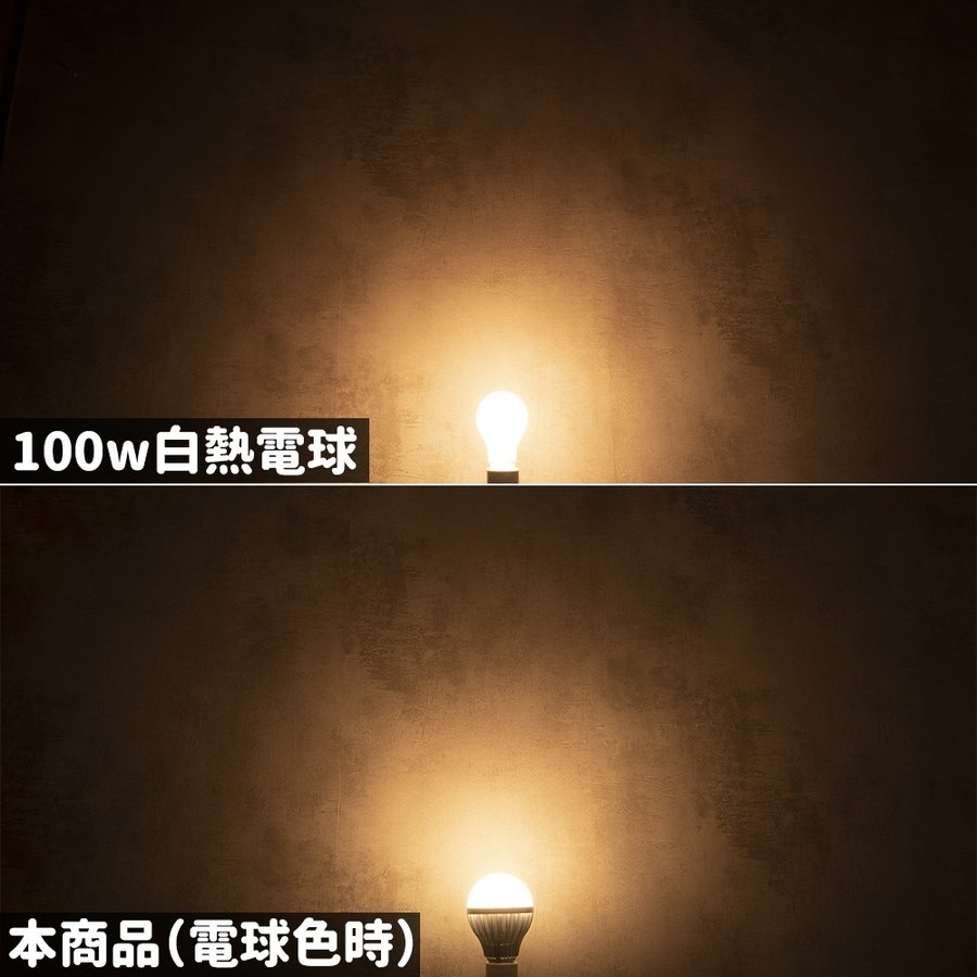 LED 電球 口金 E26 100w 相当 リモコン 式 調光 調色 15w 1600ルーメン 常夜灯 タイマー 記憶機能付き Smart Bulb II Bright【電球1個(リモコン別売り)】|finekagu|05
