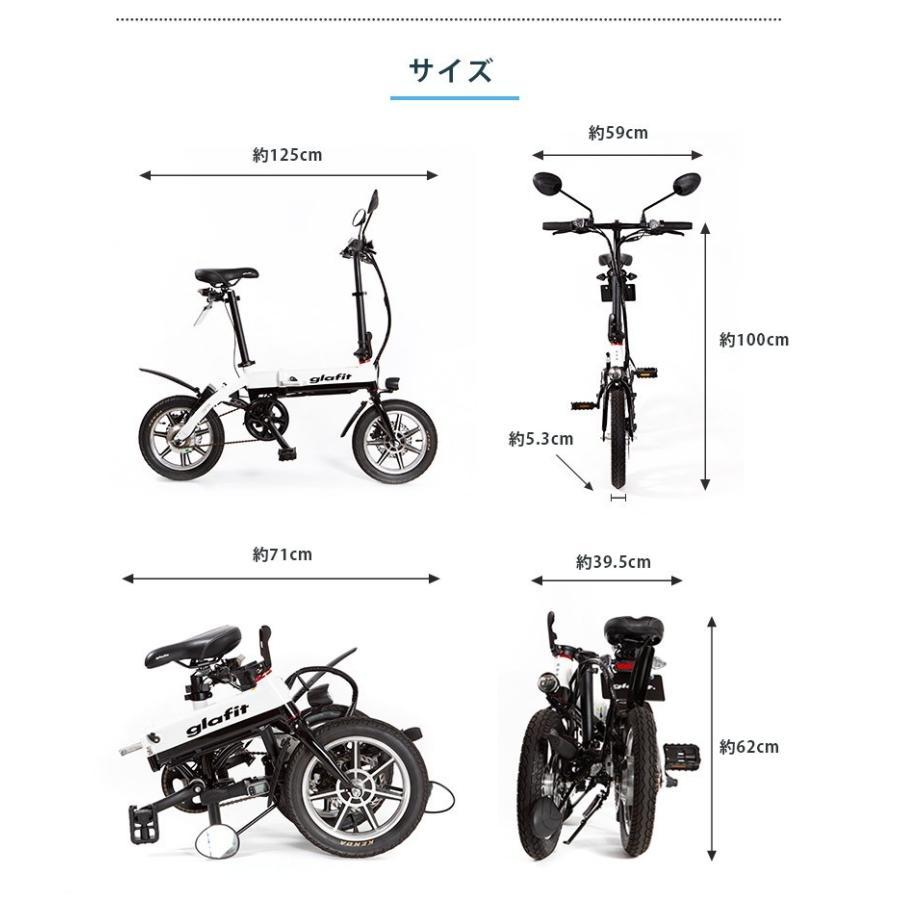 付 自転車 原動機