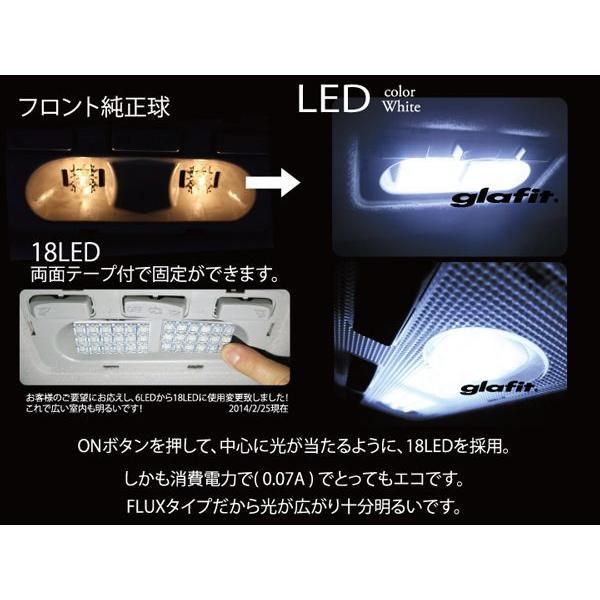 ノア ヴォクシー 80系 LEDルームランプ  LED ルームライト 白 ホワイト 室内灯 車内灯 車内 カー用品 車用品 車 ZRR80W X ZS 6点セット 前期 後期 保証6|finepartsjapan|03