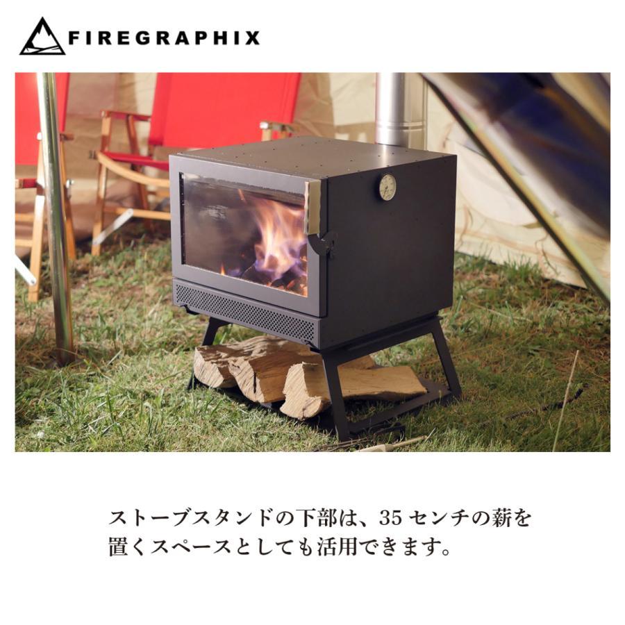 BLISS専用 ポータブルスタンド<キャンプ どこでも薪ストーブ アウトドアストーブ コンパクトサイズ  アウトドアコンロ 焚き火台 屋外 暖房 調理>|firegraphix|05