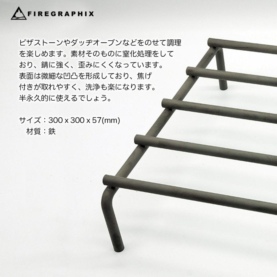チッカゴトク30 firegraphix 04