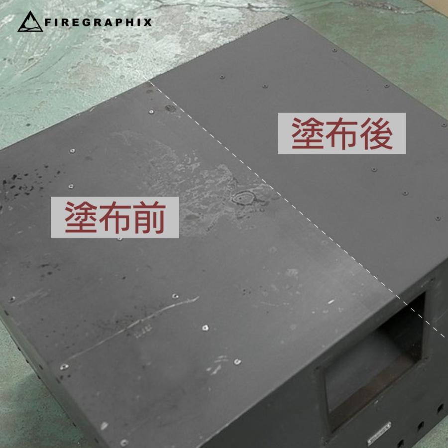 BLISS補修用耐熱スプレー SPB-600|firegraphix|03