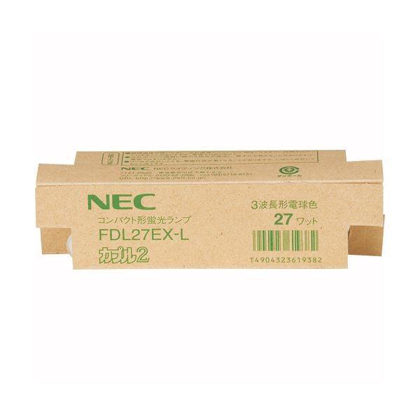 (まとめ)NEC コンパクト形蛍光ランプカプル2(FDL) 27W形 27W形 3波長形 電球色 FDL27EX-Lキキ.10 1セット(10個)〔×3セット〕