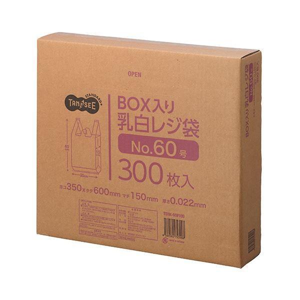 (まとめ) TANOSEE BOX入レジ袋 乳白60号 ヨコ350×タテ600×マチ幅150mm 1箱(300枚) 〔×5セット〕