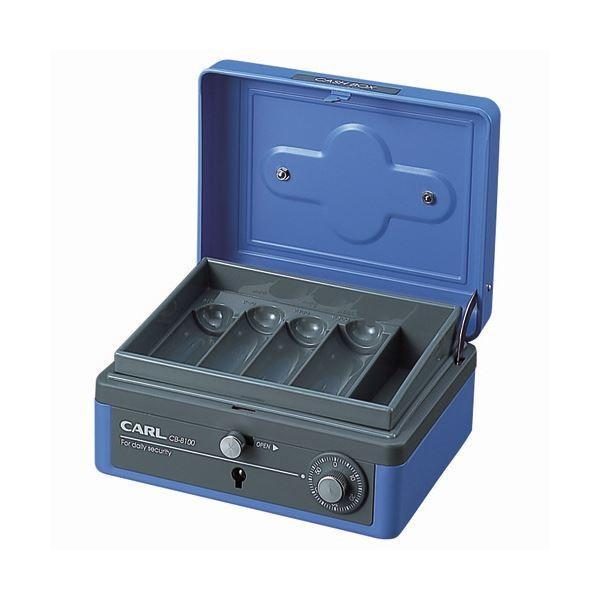 (まとめ) カール事務器 キャッシュボックス 小 W152×D129×H83mm ブルー ブルー ブルー CB-8100-B 1台 〔×10セット〕 ea1