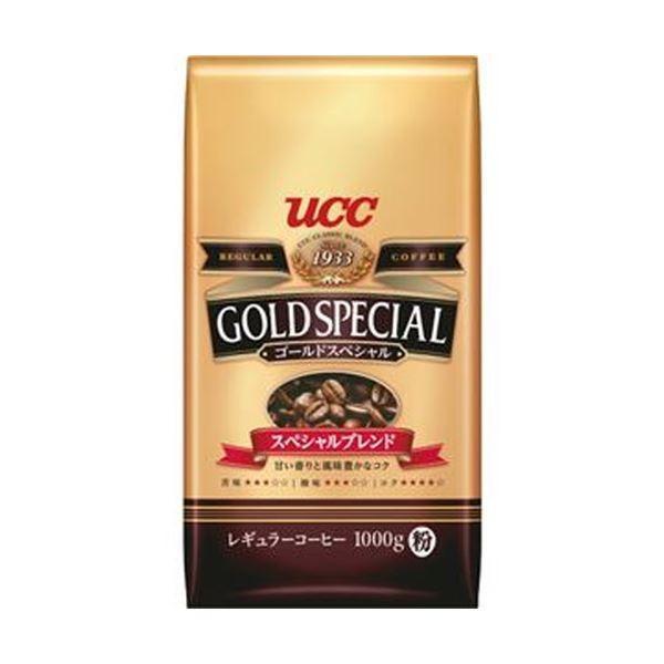 (まとめ)UCC ゴールドスペシャルスペシャルブレンド 1000g(粉)1袋〔×10セット〕