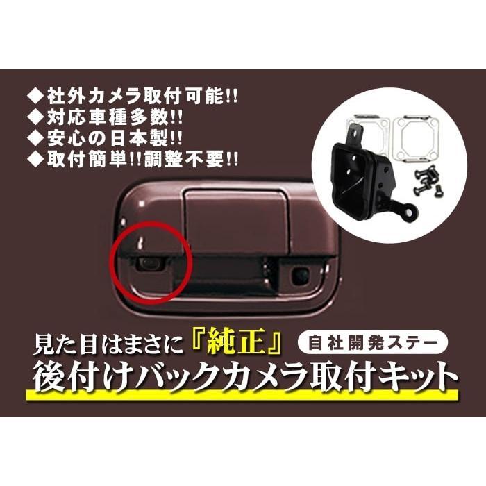 スズキ ハスラー(MR31S/MR41S)バックカメラ取付けキット first-create