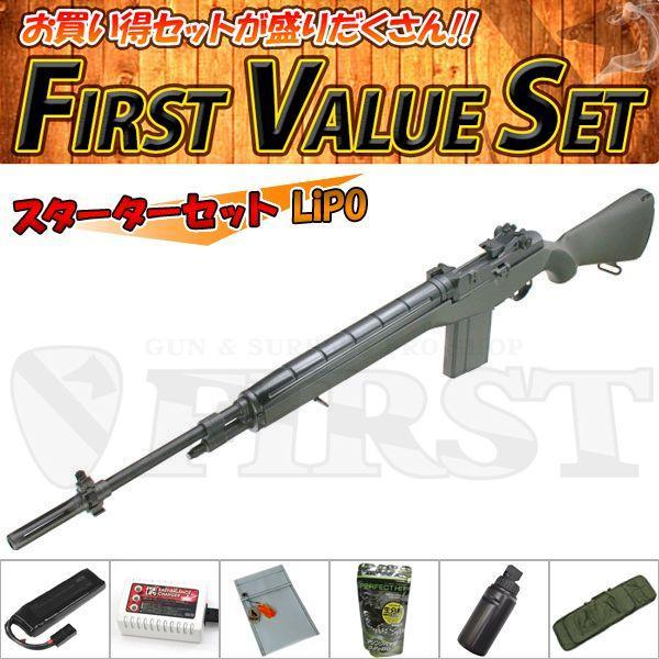 マルイ U.S.ライフル M14 ODストック 電動ガン Cスターターセット(リポ)バイオ LiPo 4952839170811 fvs-c-li フルセット エアガン 福袋 2019 夏