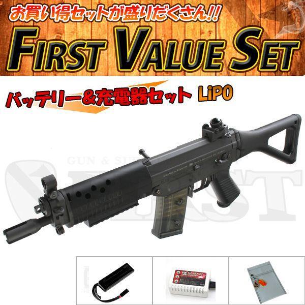 (4点セット品) 東京マルイ SIG552 SEALs 電動ガン シンプルセット リポ LiPO 4952839170767 fvs-a-li フルセット