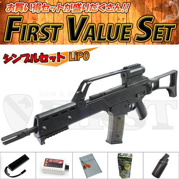(6点セット品)東京マルイ 次世代電動ガン G36K シンプルセット(リポ)バイオ LiPo 4952839176073 fvs-b-li フルセット