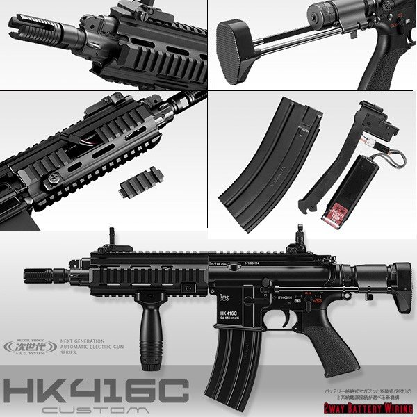 東京マルイ 次世代電動ガン HK416C CUSTOM Ver. エアガン 18歳以上 カスタム サバゲ ヘッケラー 76226 201804Shorty (18erm)