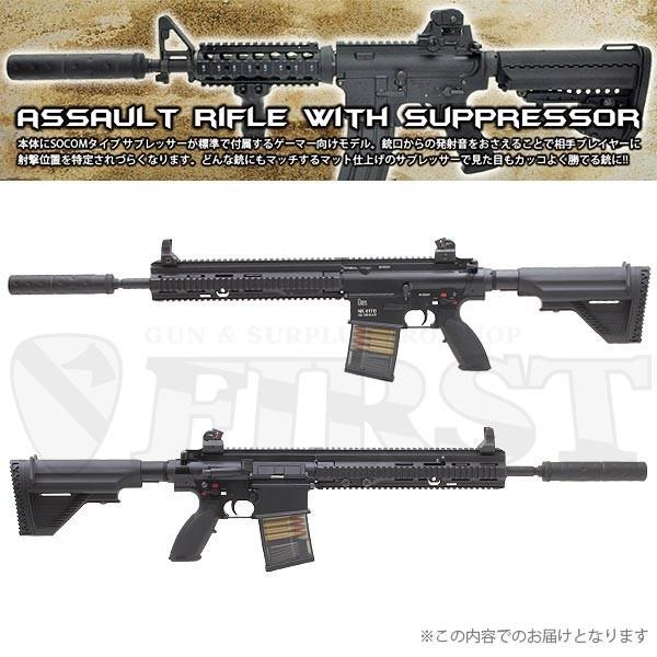 (6月予約) 次世代電動ガン 東京マルイ HK417 アーリーバリアント サプレッサー付モデル 76219 サバゲで有利(18erm) res06