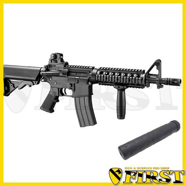 東京マルイ M4 CQBR BLOCK1 サプレッサー付モデル ガスブローバック ライフル サバゲで有利(18grm)