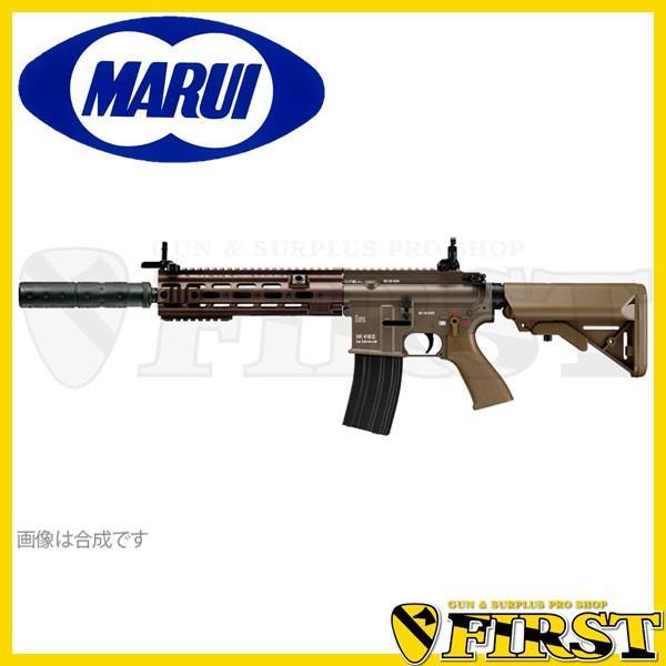 (2点セット品) 東京マルイ 次世代電動ガン HK416 DELTA CUSTOM デルタカスタム サプレッサー付モデル エアガン 76233 エアガン エアガン 福袋 2019 夏